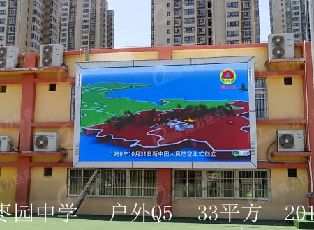 LED显示屏在三四线城市市场的发展展望