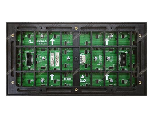 亚户外Q5E多功能LED全彩屏-图2