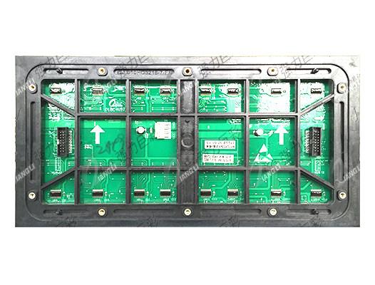 户外P10单色LED显示屏-图2