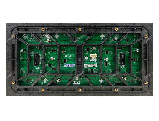 户外表贴Q6(大板)全彩LED显示屏-图2