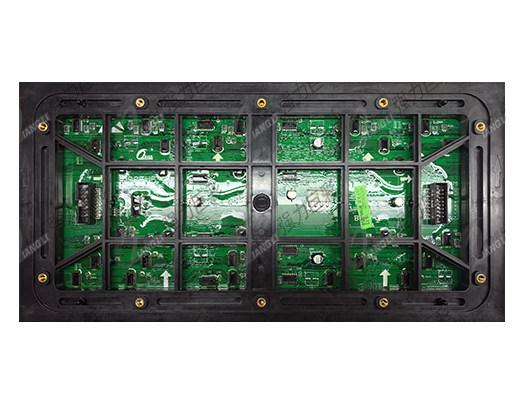 户外表贴Q10全彩LED显示屏-图2