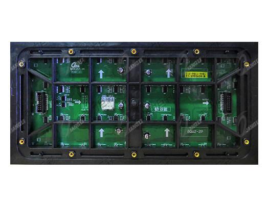 户外表贴S10 全彩LED显示屏-图2